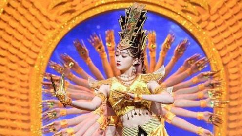 中国残疾人艺术团发声明,关晓彤千手观音舞蹈侵权