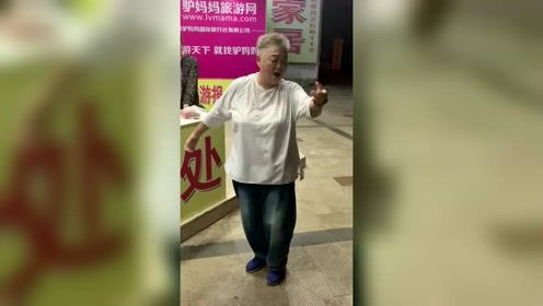 谁敢说奶奶的广场舞不洋气?不服打我!