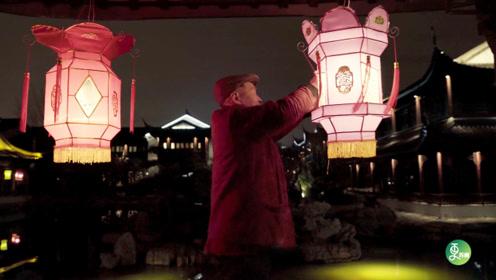苏州大爷巧手扎花灯50多年,传统技艺精细美雅,惊艳中外