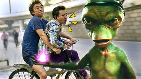 4分钟搞笑吐槽《疯狂的外星人》!