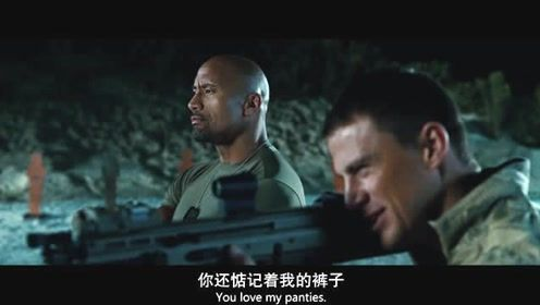 杜克正在瞄准射击,却因路霸的说话打扰了他,结果没打中目标!