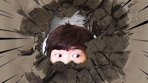 屌德斯解说 墙上的怪洞 有人想进入我家!于是在墙上不停的打洞!