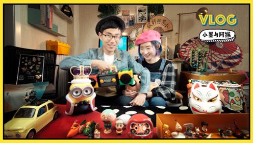 VLOG:80000日元能买什么?我们的旅行购物大开箱!
