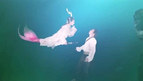 水底渡气美人鱼救落水公子
