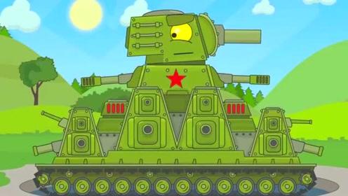坦克世界搞笑动画:KV44,我们来了,别跑哦