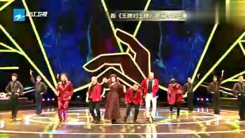 王牌对王牌:经典喜剧人战队,王源开启乱舞模式,随便跳都那么帅