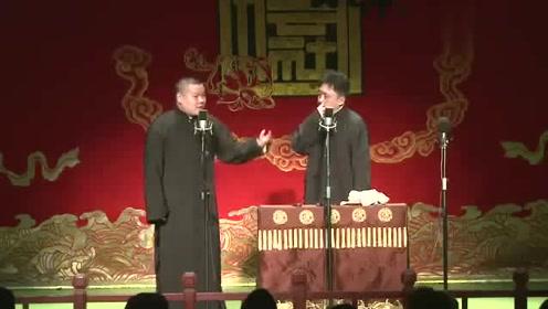 岳云鹏用儿化音唱流行歌曲,自我很陶醉,于谦:太难听了