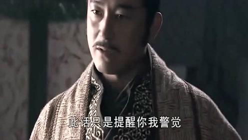 大秦帝国:景监对卫鞅说你太过拘泥