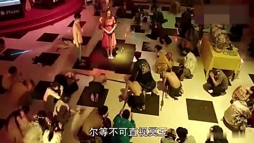 茶茶摘下面具后身份曝光,所有的鬼吓得俯首叩拜,她竟是冥王