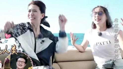 袁咏仪看热闹不嫌事大,但她对谢娜的这举动?网友:细节暴露教养