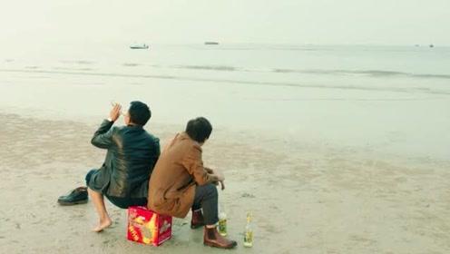 两兄弟聊个天也这么奇葩,跑到海边喝着酒,连妻子都不顾了!