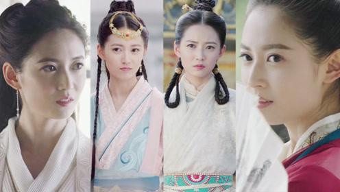 《新倚天》赵敏两集五款造型,气场一米八做最靓的娃