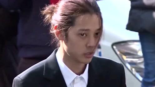韩国警方申请拘捕郑俊英 ins取关郑俊英的明星达30多