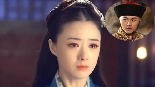 当年差点娶了蒋欣现任女友是赵丽颖姐姐 今34岁活成这般模样