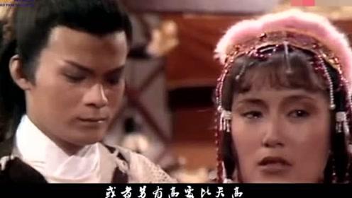 香港经典武侠曲,黄霑作词顾嘉辉作曲,堪称无人能超越