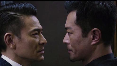 《扫毒2》曝定档预告 刘德华和古天乐展开宿命对决