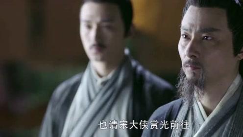 倚天屠龙记:宋青书嫉妒张无忌,欲除之而后快