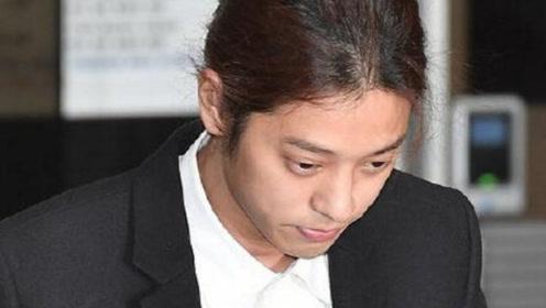 郑俊英承认所有罪行,或将面临有期徒刑七年半
