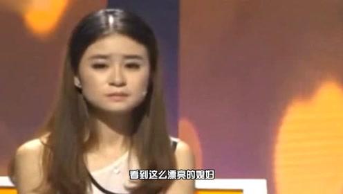 儿媳长得酷似赵丽颖,居然被婆婆嫌弃 ,原因竟是这