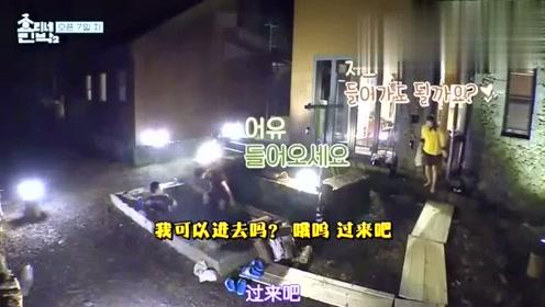 生活惬意!韩国女神李孝利和允儿在家露天泡温泉,抬头看星星!