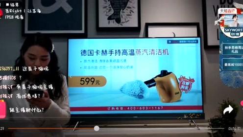创维这款电视机,值得你的拥有