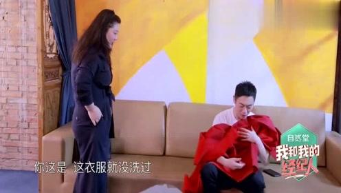 杨天真探班朱亚文,亚文关心杨天真,回复到:不冷,有脂肪!