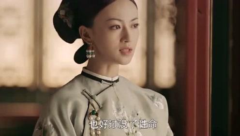 皇上安慰魏璎珞,孩子长大了自有主见,让她不要担心!