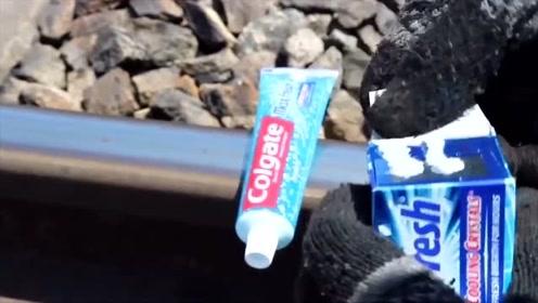 牙膏放在火车轨道上,结果会怎样