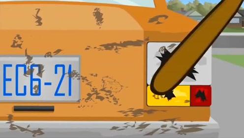 氰化欢乐秀:车子脏了难清理怎么办?快住手这不是解决办法!