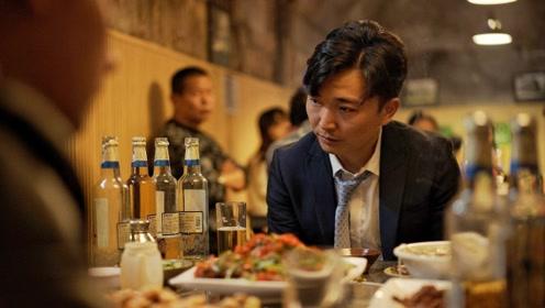终于有一支影片说出中国男人的心声了!
