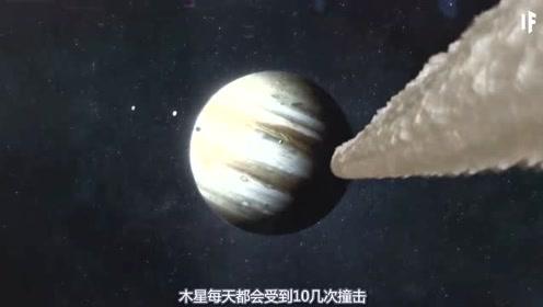 如果地球是木星的卫星,地球处于木星的轨道上,会发生什么?