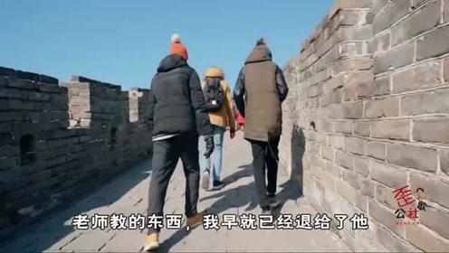 爆笑改编 天不怕地不怕 就怕《四川人说普通话》