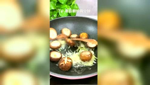 减肥美食:听说减肥都不喜欢素食?打扰了,减肥刮油香菇小油菜。