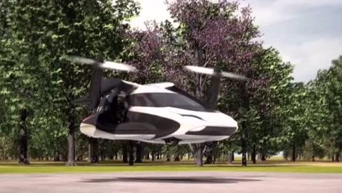 飞行汽车已经出现,而且外观漂亮又环保,以后再也不用担心堵车了!