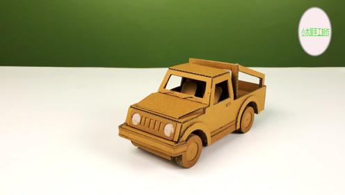 创意手工制作视频,用板材胶水制作这款小汽车真漂亮