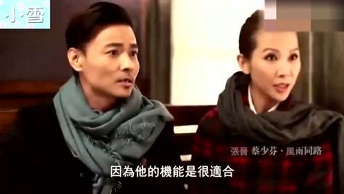蔡少芬称要为张晋生个儿子,张晋:赶紧打住,我就喜欢女儿
