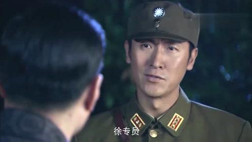 小伙要被县长枪毙,不料他哥是国军团长,带兵赶来直接包围了县长