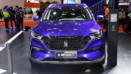 贯穿式大屏+旋钮挡把,G60S仅售6.99万起,大乘汽车三款新车上市