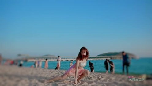 NANA:这是哪片海的美人鱼?小姐姐翻跳《siren》