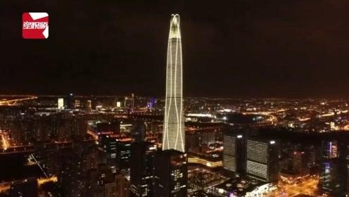 """神别名!天津新地标大楼取名叫""""津沽棒"""",103层530米"""