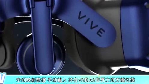 HTC Vive Pro发售啦!无线VR体验简直太赞了!