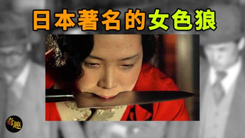 轰动日本社会的奇案,女孩为了独占男友,用这种方法将其杀害