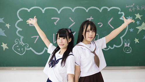 要不要这么甜!日本美女萝莉教室大跳宅舞