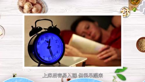 入睡困难、早醒、睡眠浅,你已经患上了失眠