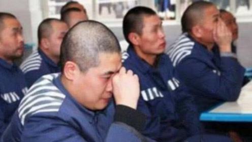 犯人进监狱之前,为什么一定要剃光头?今天可算是明白了