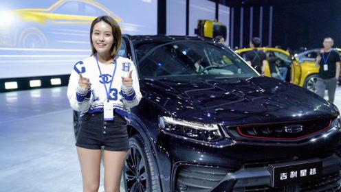 车若初见:轿跑SUV市场的挑战者 吉利星越正式上市