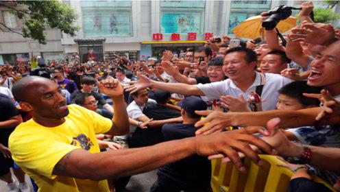 """NBA球星一趟""""中国行""""能捞多少钱?詹姆斯夸张,科比也太绝了"""