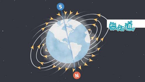 地球磁场倒转会引发怎样的后果?