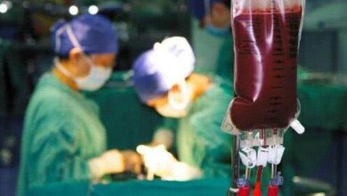 中国惊现世界罕见血型!全球仅一例,70多亿人等着她救命!