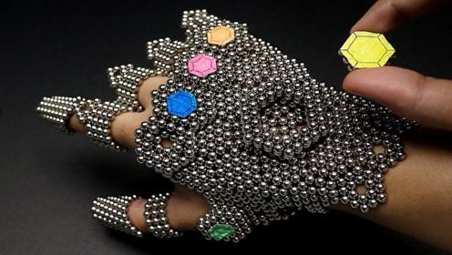 牛人用巴克球自制灭霸无限手套,一个响指能摧毁半个星球吗?
